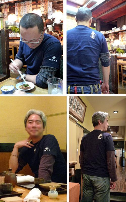 油Tシャツ