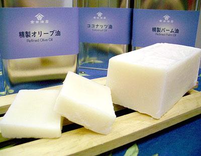 金田油店のマルセイユ石鹸
